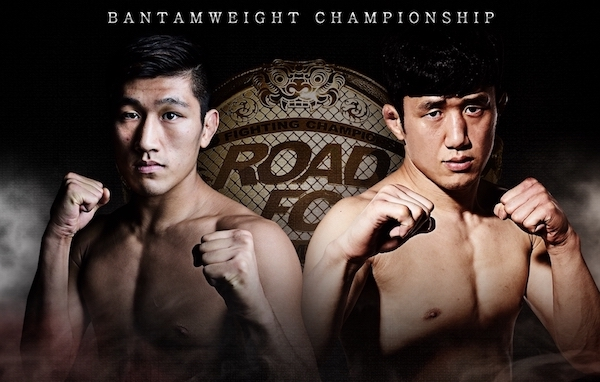 Road FC 52: Lightweight GP Final - February 23 (OFFICIAL DISCUSSION) 1548066770_news